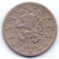 Чехия, Первая Республика, 50 геллеров 1921 года.