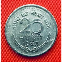 15-05 Индия, 25 пайс 1963 г. (Калькутта) Единственное предложение монеты данного года на АУ