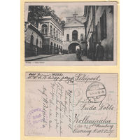 Вільня / Вильно / Wilno - Вострая Брама. Фельдпошта 2.11.1917