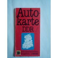 Авто туристическая карта ГДР. 1988 года.1:500 000.Размер 102 х 76 см.