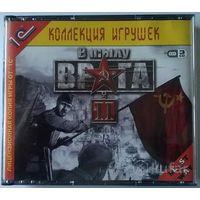 В тылу врага 2 (2006) 3CD лицензия