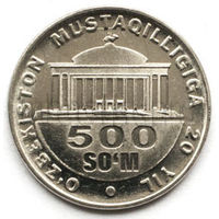 Узбекистан 500 сум 2011 года. 20 лет Независимости