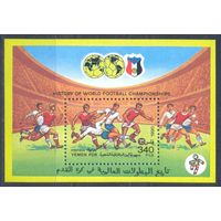 Йемен 1990 Футбол. ЧМ, блок
