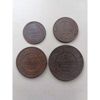 Монеты РИ 1, 2, 3, 5 копеек