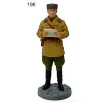 Солдаты ВОВ. Выпуск 198