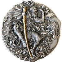 "RARE Ниуэ 2 доллара 2020г. ""Царь обезьян: Сунь Укун"". Монета в капсуле; деревянном подарочном футляре; сертификат; коробка. СЕРЕБРО 62,20гр.(2 oz)."