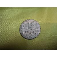 10 грошей 1827