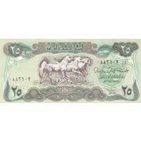Ирак 25 динаров образца 1990 года UNC p74b