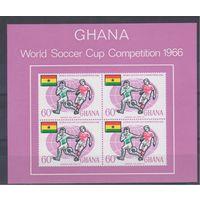 [1858] Гана 1966. Спорт.Футбол.Чемпионат мира. БЛОК.