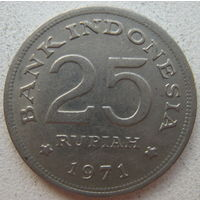 Индонезия 25 рупий 1971 г. (g)