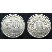 W: Азербайджан 50 гяпик 1993 (251)