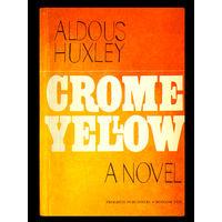 Aldous Huxley. Crome yellow. (Олдос Хаксли.  Кром желтый.)