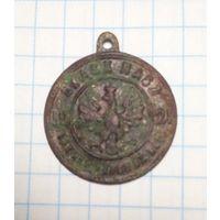 Медальон. В честь Верхнеселезского восстания 1921 г. Польша