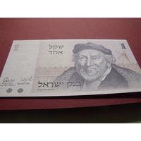 1 шекель Израиль 1978 год UNC.