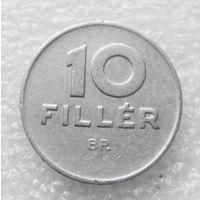 10 филлеров 1983 Венгрия #03