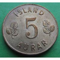 Исландия 5аурар 1963г. AUNC. Много лотов в продаже.