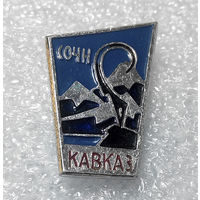 Значки: Сочи, Кавказ (#0034)