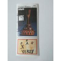 Гвинея Бисау 1989. Культура Бразилии