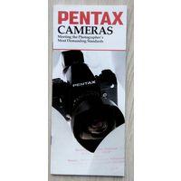 Буклет. 010. Pentax.Cameras.