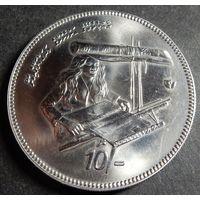 Мальдивы 10 руфий 1979 ФАО