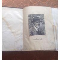 Книга Мичурин И.В. Избранные сочинения 1955г.600стр.С иллюстрациями.