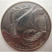 Португалия 10 евро 2012 г. 20 лет серии Иберо-Америка (a)