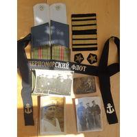 Антуражные вещи и фото моряков. С 1 рубля.