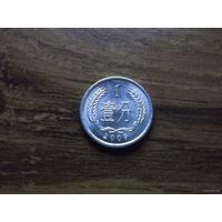 Китай 1 фынь 2009