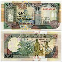 Сомали. 50 шиллингов (образца 1991 года, PR2, UNC)
