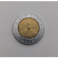 САН-МАРИНО  500 лир 1984 г.