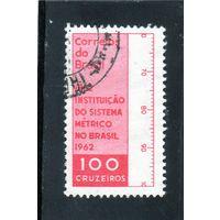 Бразилия. Ми-1018. 100 лет метрической системы в Бразилии.1962.