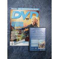 Журнал Total DVD N 52