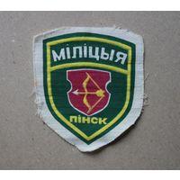 Шеврон Пинск милиция