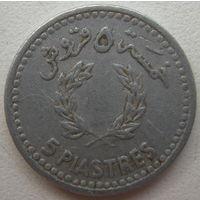 Ливан 5 пиастров 1954 г.