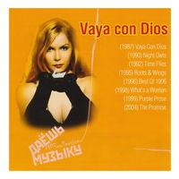 Vaya Con Dios (mp3)