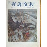 Нива # 9 1913г