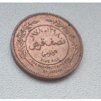 Иордания 5 филсов, 1978 6-5-24