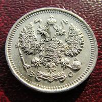 10 копеек 1915 года. C рубля!