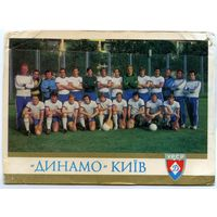 Открытка 1979 - Динамо Киев