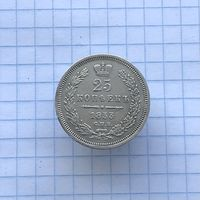 25 копеек 1853 г. (СПБ Нl) Николай l идеальная