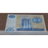 Азербайджан 1 манат