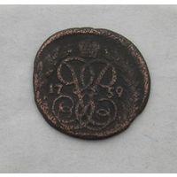 Деньга 1759 Елизавета