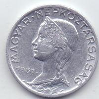 Венгрия, 5 филлеров 1961 года.