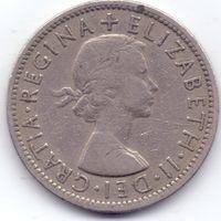 Великобритания, 2 шиллинга 1956 года.