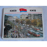 "Набор открыток""Киев"""