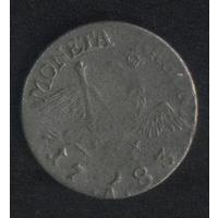 Германия монета 1783 г. Серебро (*). с 1,00 рубля!!!