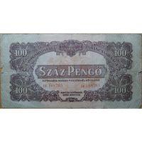 100 пенго 1944 г.