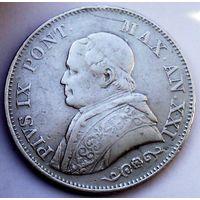 """РАСПРОДАЖА!!! - ПАПСКАЯ ОБЛАСТЬ 1 лира 1866 год """"ПИЙ IX"""" (серебро)"""