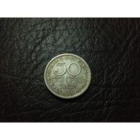 50 центов 1994