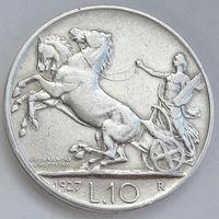 Италия, 10 лир 1927 года (R), серебро 835/ 10 грамм, выдающиеся личности, животные, транспорт, KM#68.1